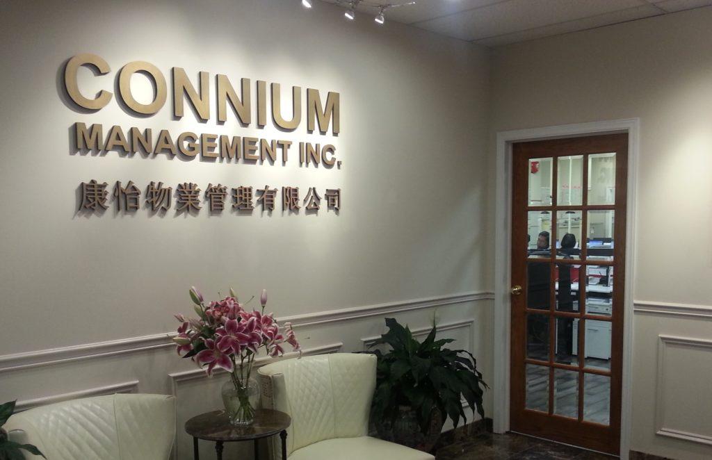 connium office sm